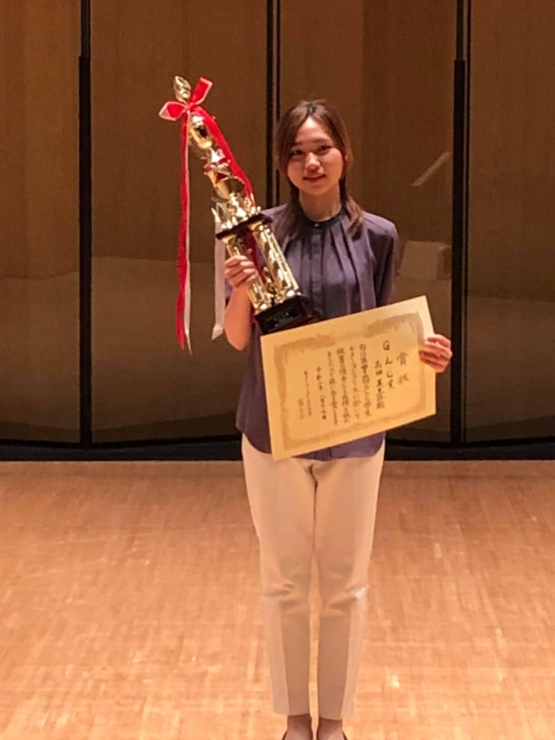 高田英里佳がGLC賞を獲得